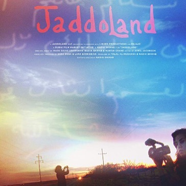 "AUSTIN ASIAN AMERICAN FILM FESTIVAL PRESENTS JADDOLAND | June 14 8:20pm 🎥 Filmmaker Nadia Shihab focuses her lens on her mother, a visual artist and the only member of her family still living in Lubbock, TX, and explores ideas of home, belonging, loneliness, and art in this personal film.  Use code: ""AAAFF2019COMMUNITY"" for 20% off tickets to all films at the festival!"