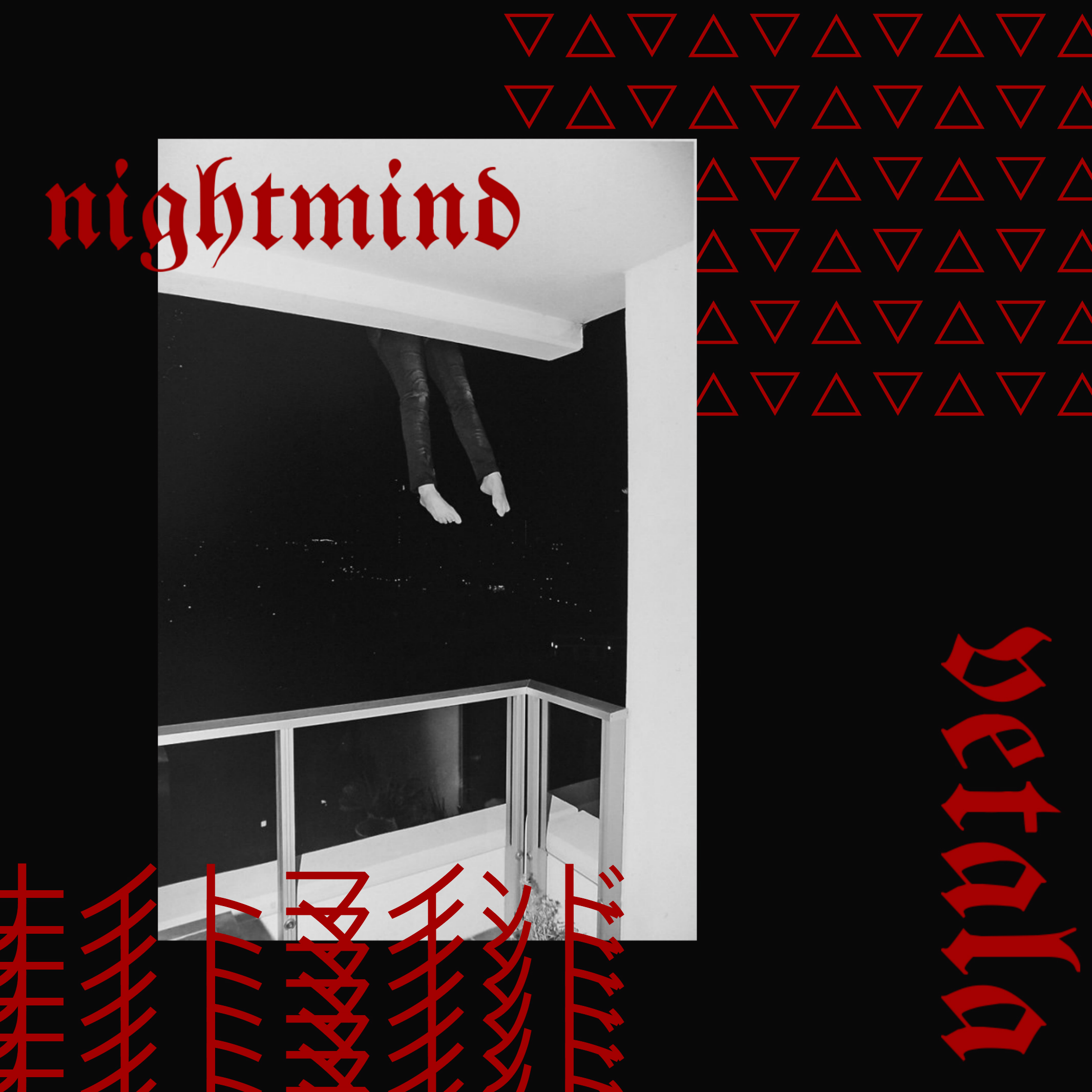 nightmind - stream on your favorite streaming service