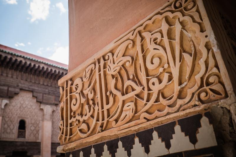 morocco-6397.jpg