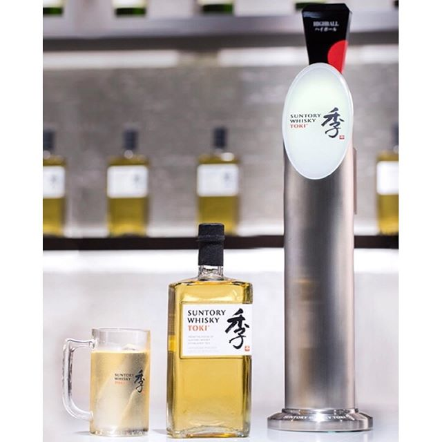 """Do you have any plan for July 4th Eve? Please join our special event """"TOKI HIGHBALL PARTY"""" @takumenlic  We will set up the special highball booth&special highball bartender by @suntorytoki will serve you """"Toki Highball"""" Call now for reservation!  DATE : JULY, 3rd (Wed)  All standing, check in  between 6-8pm, party ends 10pm  Advance reservation : $35 / Walk In : $40 Included Takumen Special Assorted Plate + 2 glasses of TOKI HIGHBALL + Tax and Tips  Reservation : 718.361.7973 Call now!  xxxxxxxxxxxxxxxxxxxxxxxxxxxxxxxxx -About TOKI HIGHBALL- TOKI : Special Japanese whisky exclusive for US by SUNTORY.  TOKI is a blended japanese whisky from SUNTORY's three distilleries:YAMAZAKI , HAKUSHU and CHITA. HIGHBALL: Japanese style high quality whisky soda.  HIGHBALL TOWER : SUNTORY has invented a special high carbonated highball tower and made it possible to create the super high quality highball with TOKI Japanese Whiskey. xxxxxxxxxxxxxxxxxxxxxxxxxxxxxxxxx @suntorytoki  #tokitime #tokihighball  #houseofsuntory  #highball #ハイボール #japanesewhiskys #tokiwhisky #季 @takumenlic  #izakaya #japaneserestaurant  #japanesetapas #lic #longislandcity #lunch #dinner #ramen #ricebowl"""