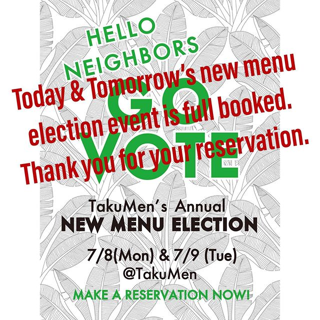 Thank you for your reservation! We have New Menu Election Event tonight & tomorrow night (7/8&9) supported by @suntorytoki  Please note that there is no reception for walk in customers. Lunch will be regular open hour for everyone tomorrow. Sorry for your inconvenience & see you soon for all the participants of the event!  #tokitime  #annual #newmenuelection #vote #yourfavorite #menu #tonight @takumenlic  #izakaya #japaneserestaurant  #japanesetapas #lic #longislandcity #lunch #dinner #ramen #ricebowl