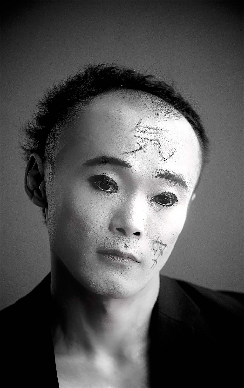 Yasuhiro Kondo (Japan)