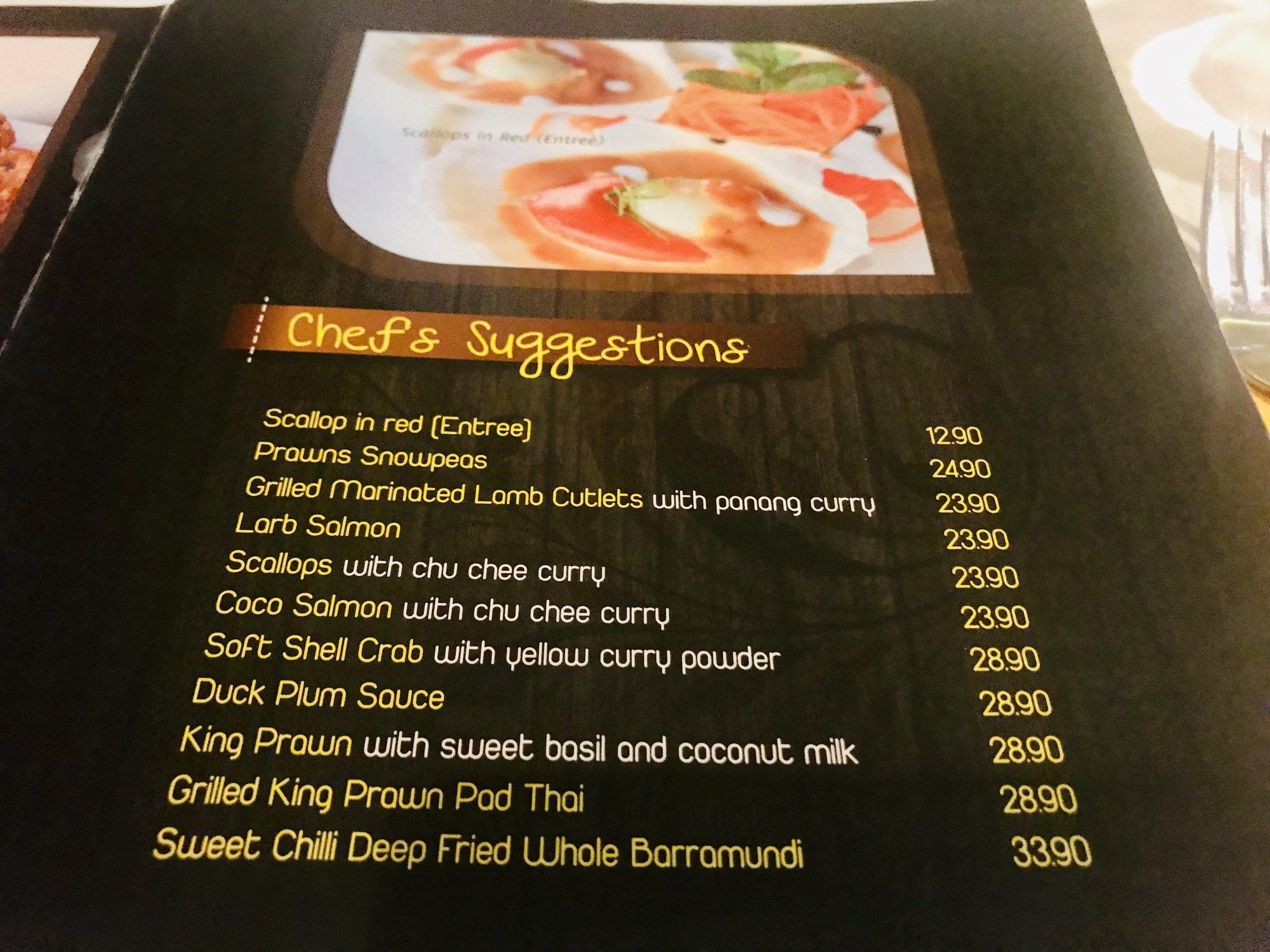 WE THAI CUISINE - PUTNEY, SYDNEY — Sir and M'lady Dine Out