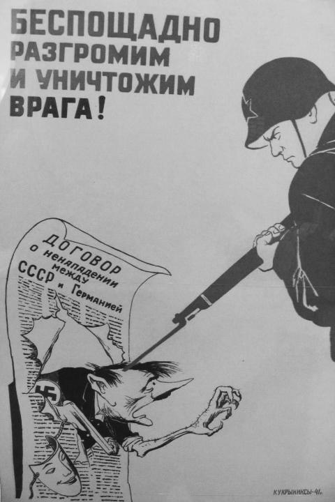 EasternFront_PropagandaII.png