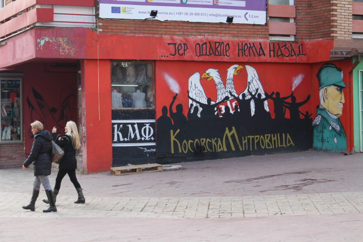 © Matthew Williams/The Conflict Archives: Pro-Serbian graffiti in northern Mitrovica centre, or the Kosovar Serbian side of town.