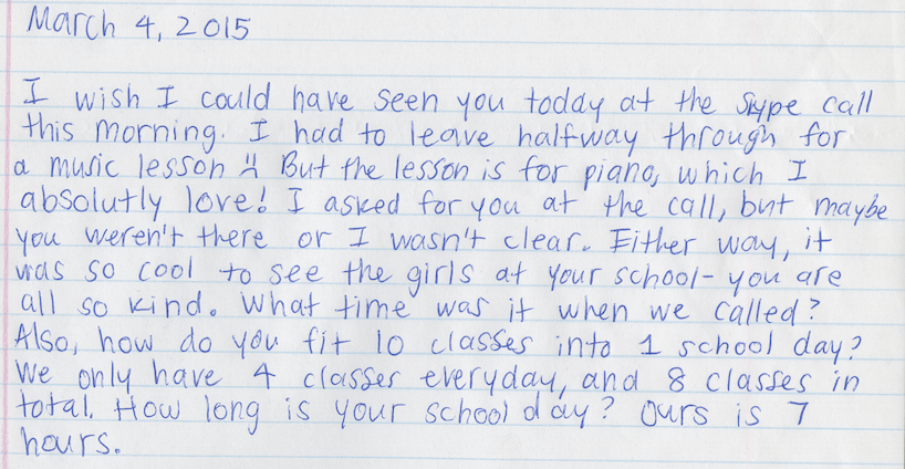 Excerpt from Dear Friend, Love Georgia