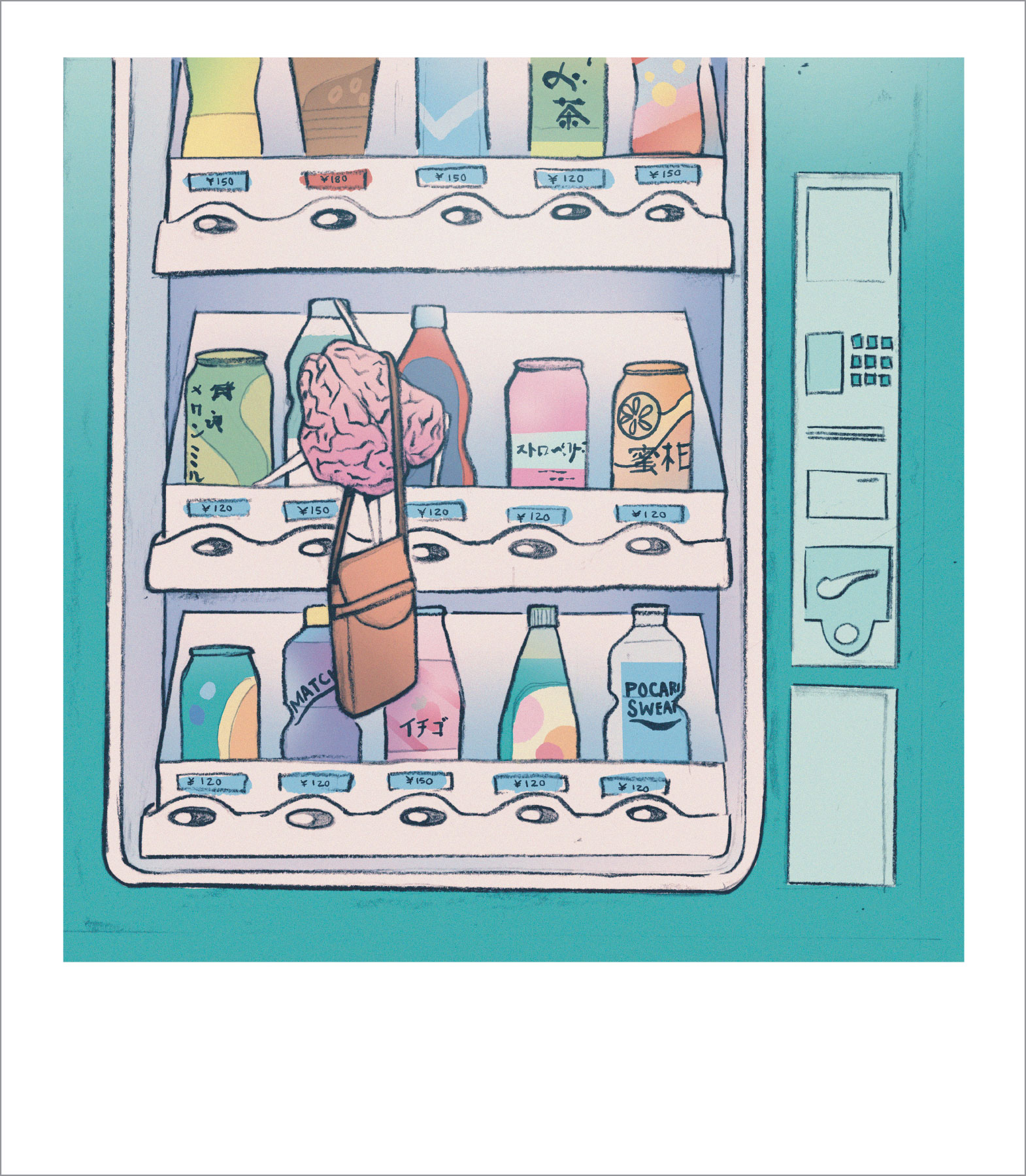 Runaway Brain Postcard Series: Vending machine blues in Tokyo