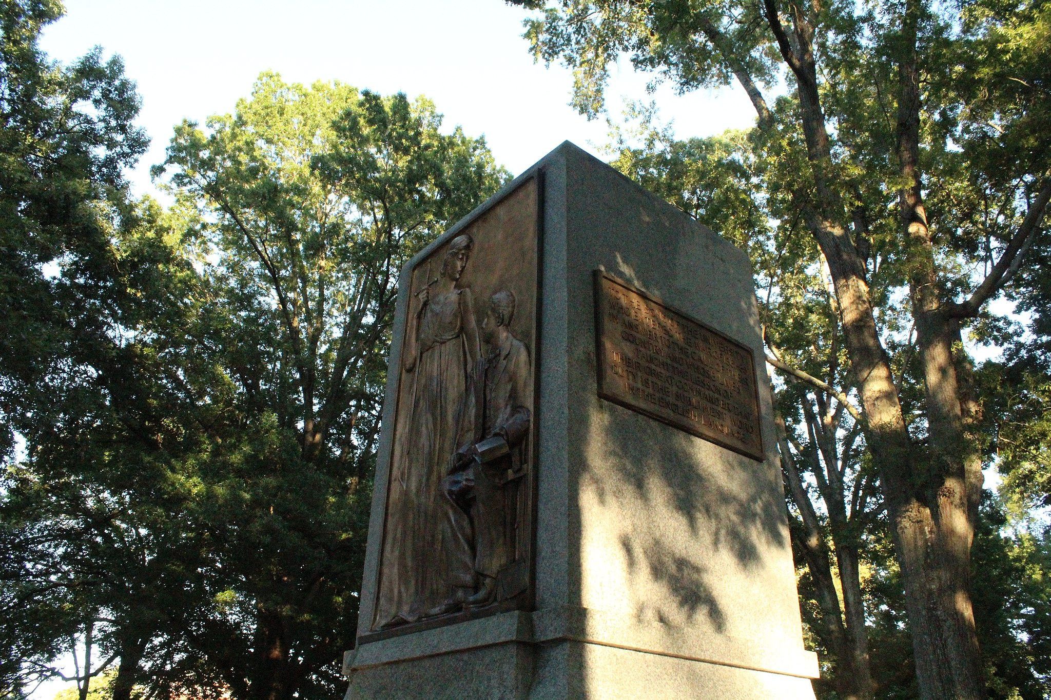 The pedestal of Silent Sam after it was removed on August 20, 2018. Photo by Hameltion via Wikimedia Commons.