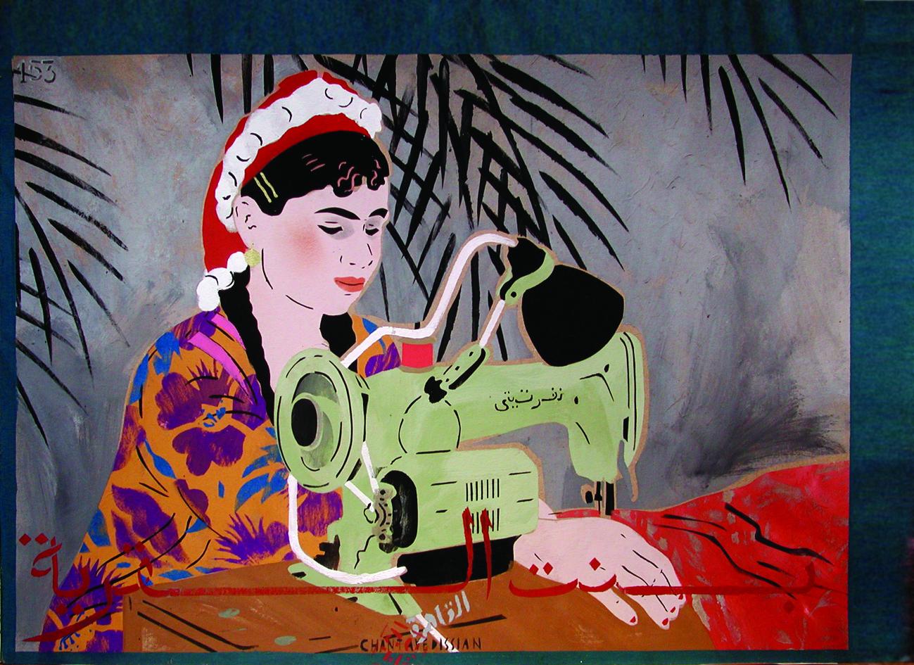 Chant Avedissian,  Bint Karya (The Village Girl)  , 1991.
