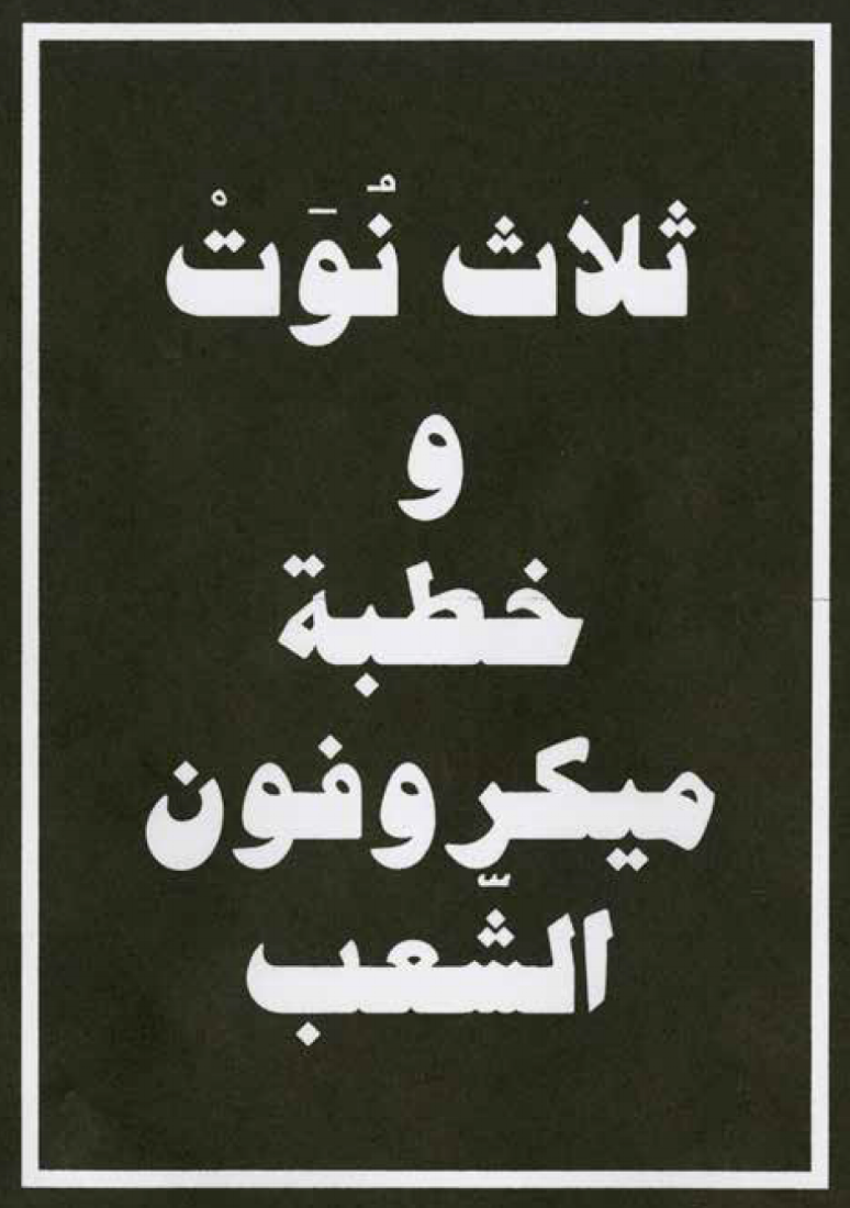 Arabic_cover.png
