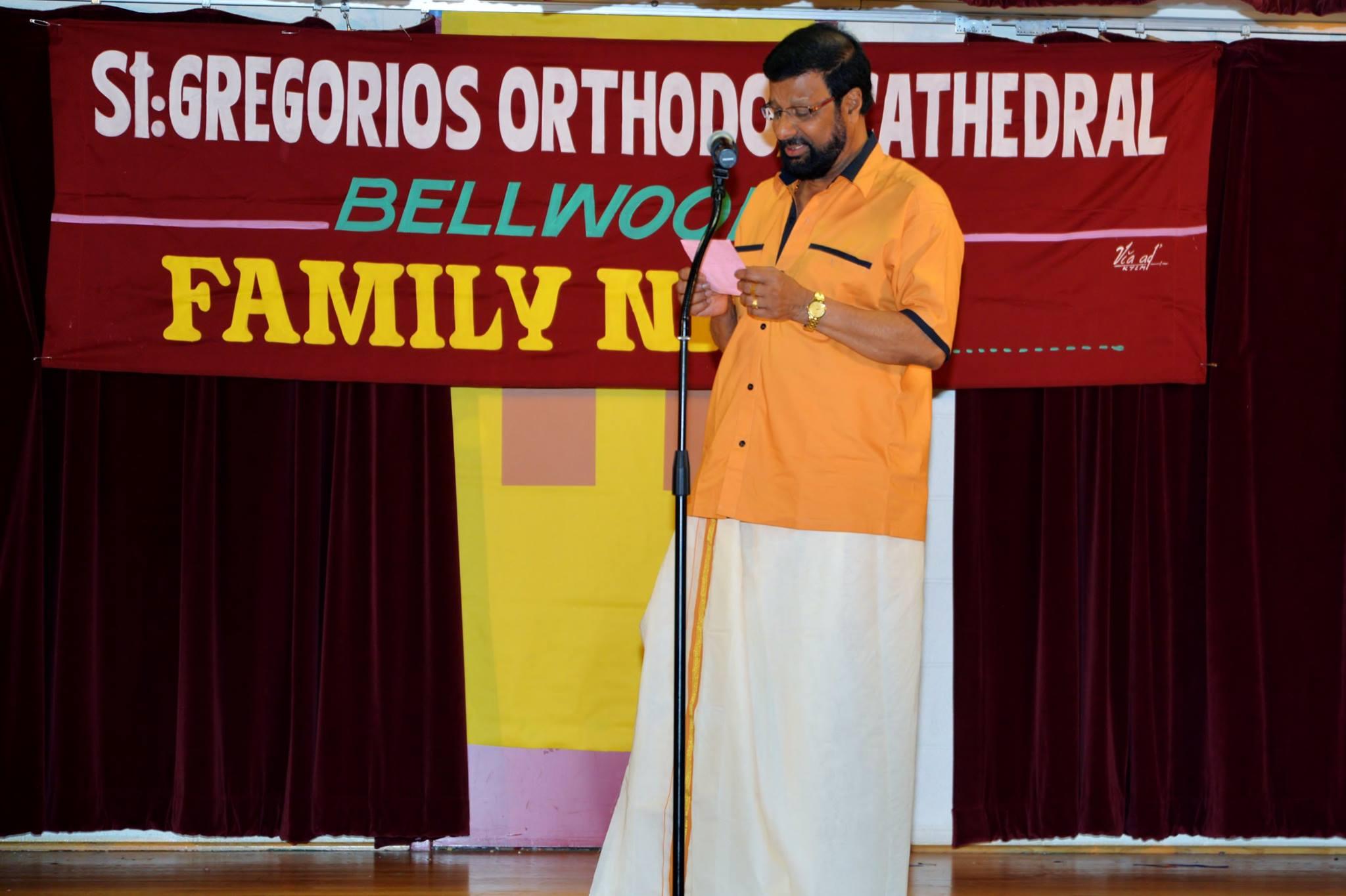 Family Night 2017 at St Demetrios Greek Orthodox Church, Elmhurst IL on May 27th, 2017