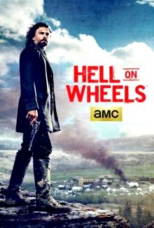 batch_hell on wheels.jpg