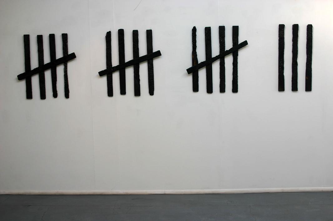 eighteen... (2012)
