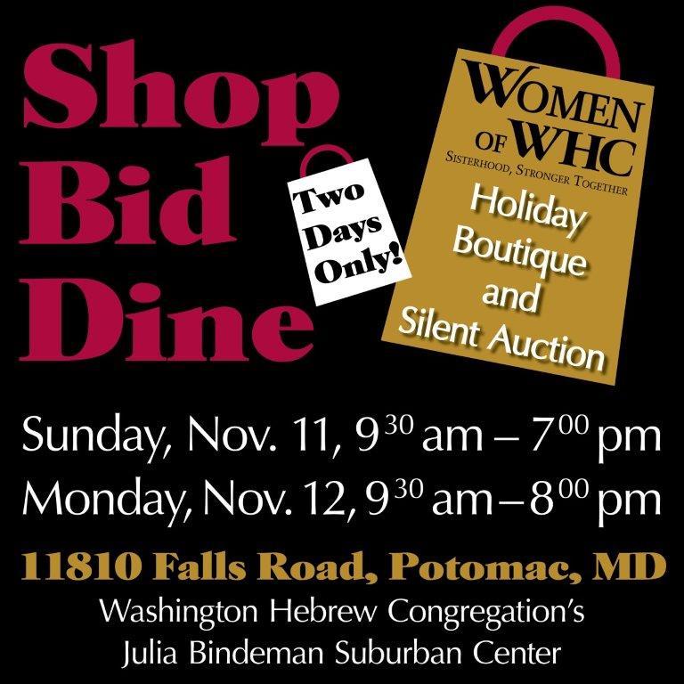Washington Hebrew Congregation.jpg