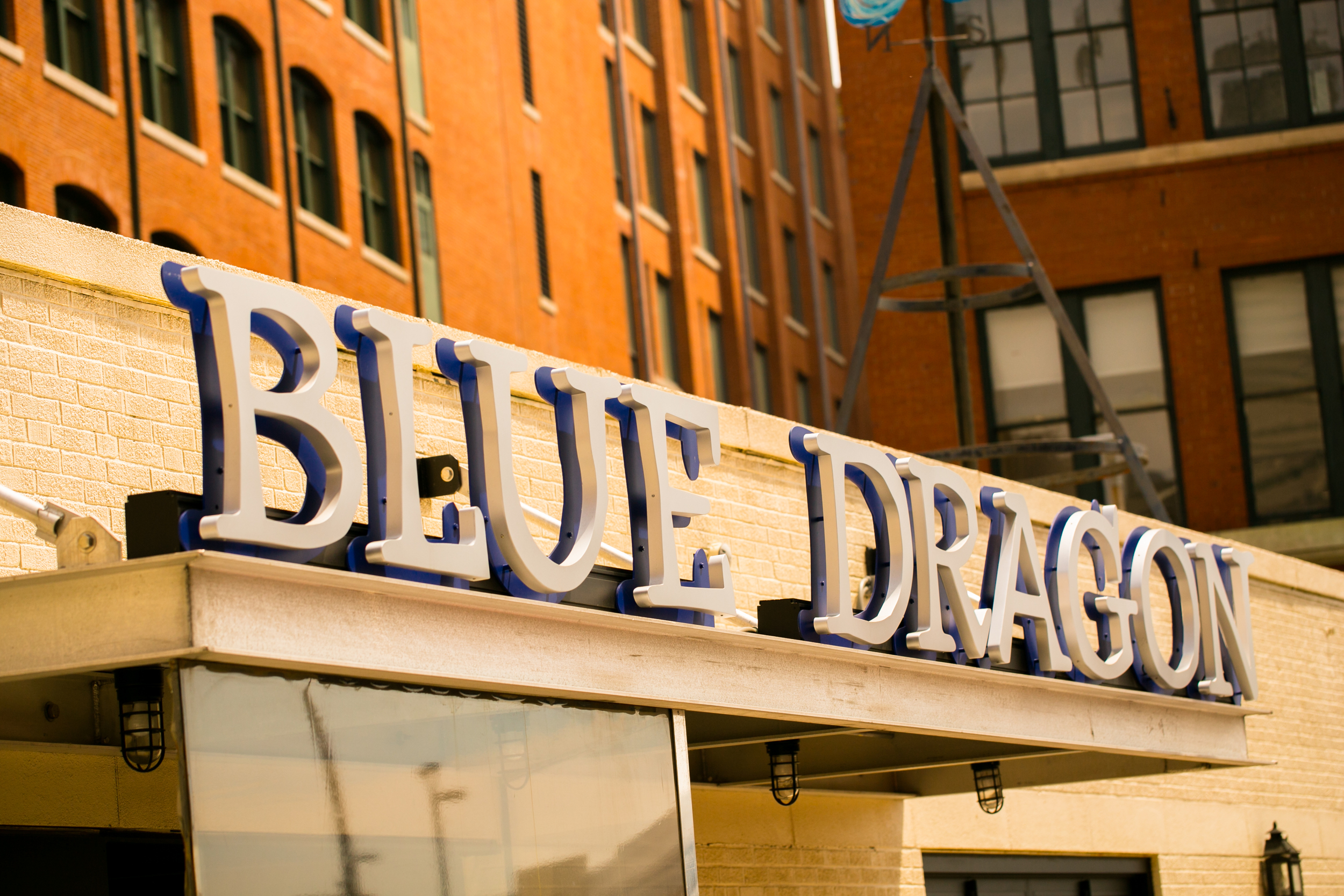 Blue Dragon - Silent Sunday: The Restaurants of Fort Point (Boston, MA) | A Thought For Food