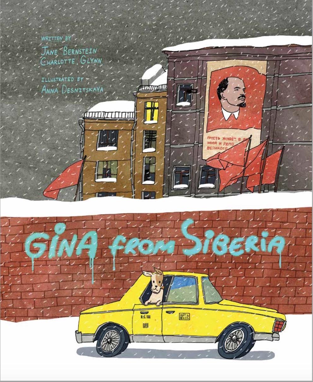 Gina.cover.jpeg