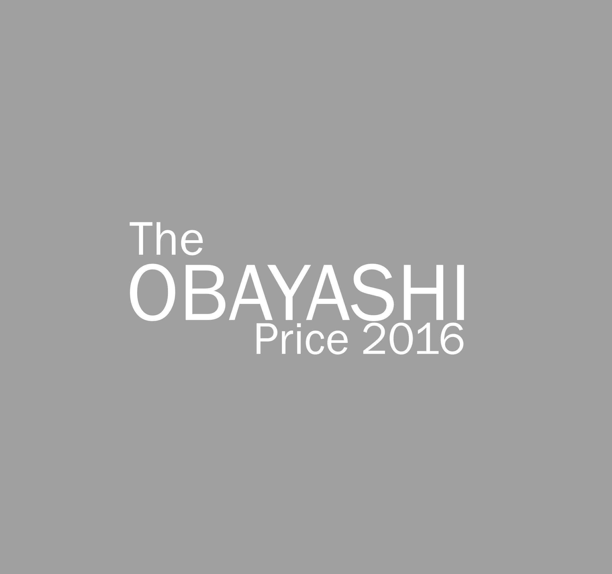 PREMIO OBAYASHI 2016
