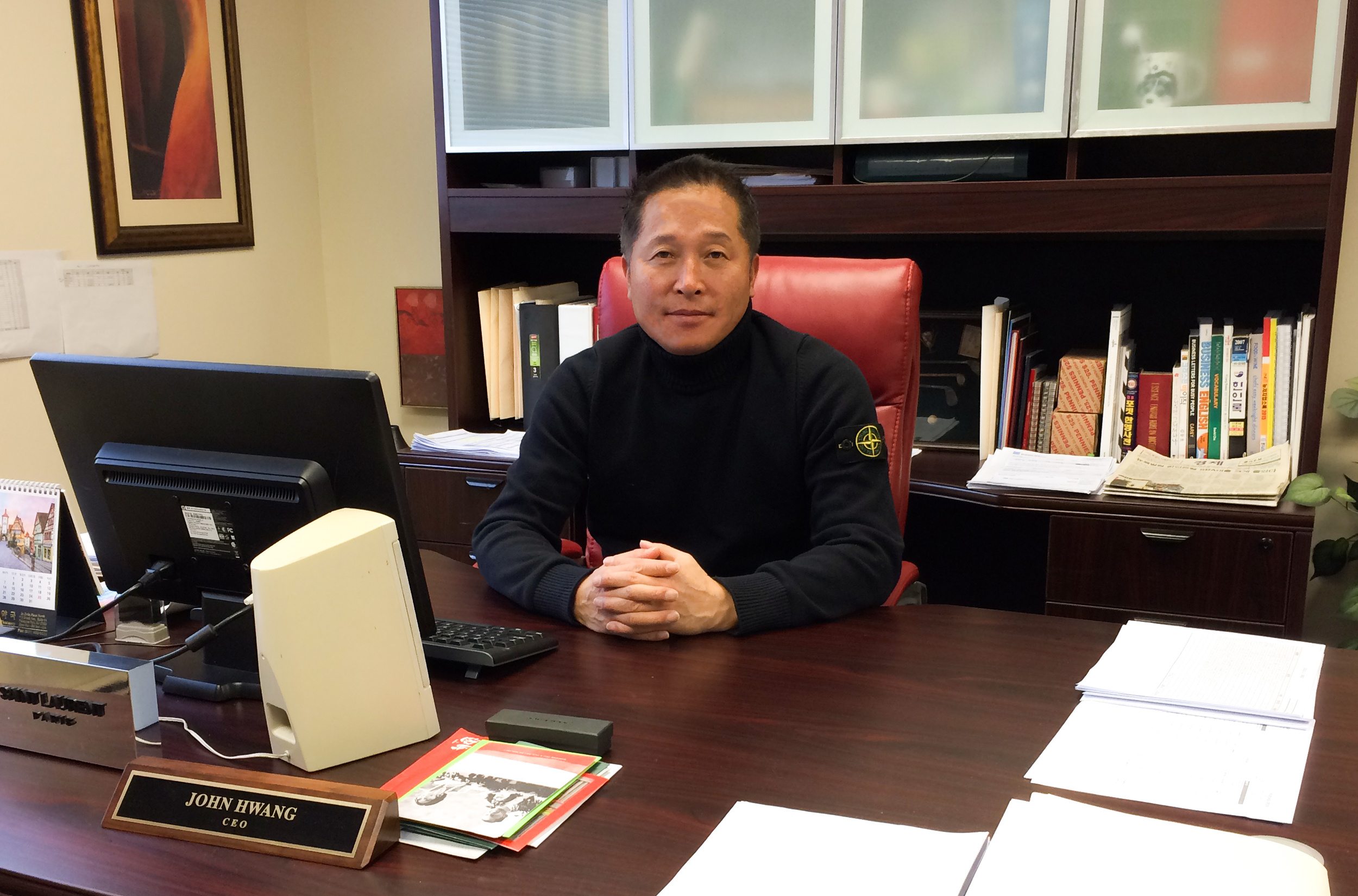John Hwang in Main Office