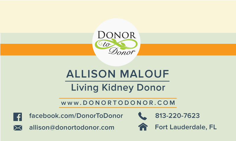 Allison BC Front