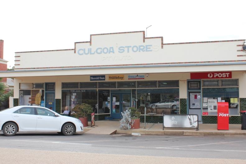 Culgoa Store 2016sml.jpg