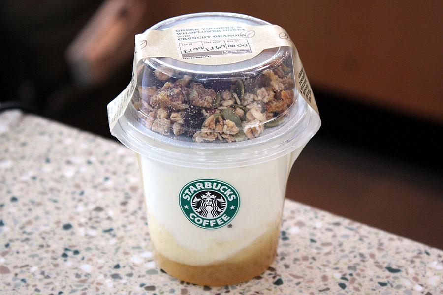 starbucks_yogurt.jpg