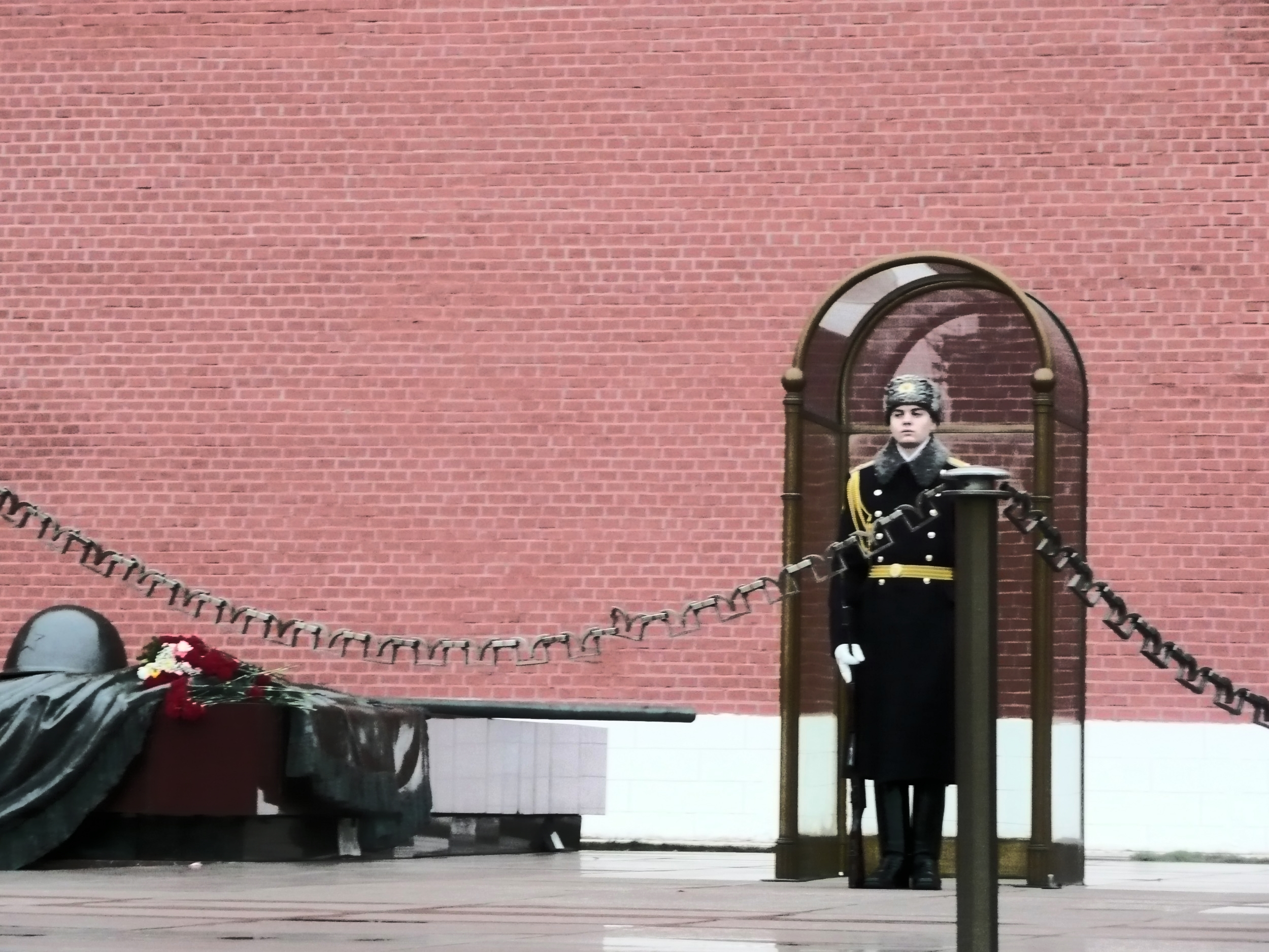 Moscow Guard