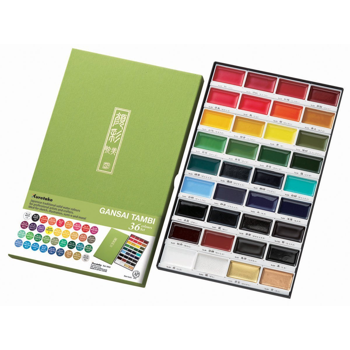Kuretake Watercolor Set, 36 Colors