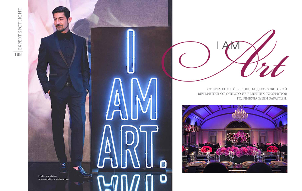 Luxury-Wedding-and-Style-Mag-1.jpg