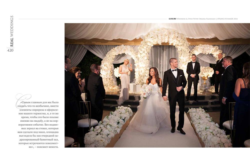 Luxury-Wedding-and-Style-Mag-Hailey-Kyle-2.jpg
