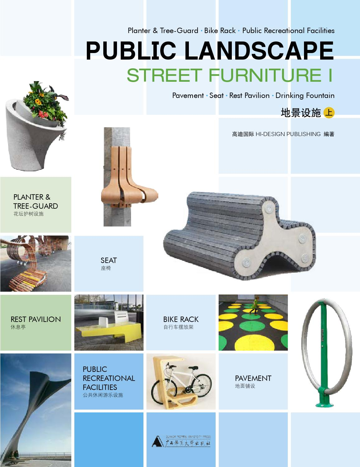 public landscape.jpg