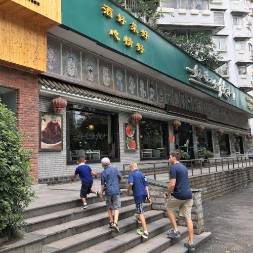 Pork Dumpling Place