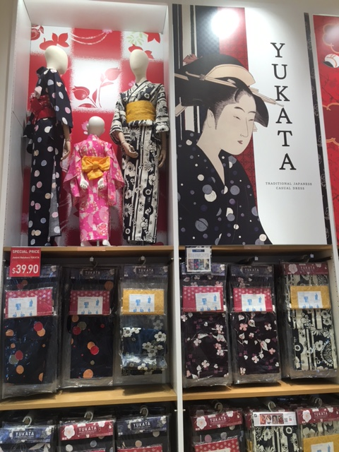 Kimonos at Uniqlo at Disney Springs