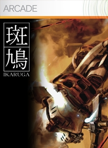 Ikaruga - $2.49 — An interesting bullet hell shooter where you toggle between energies to battle enemies.