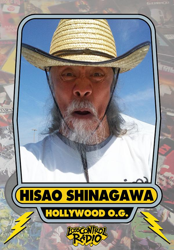 Hisao Shinagawa