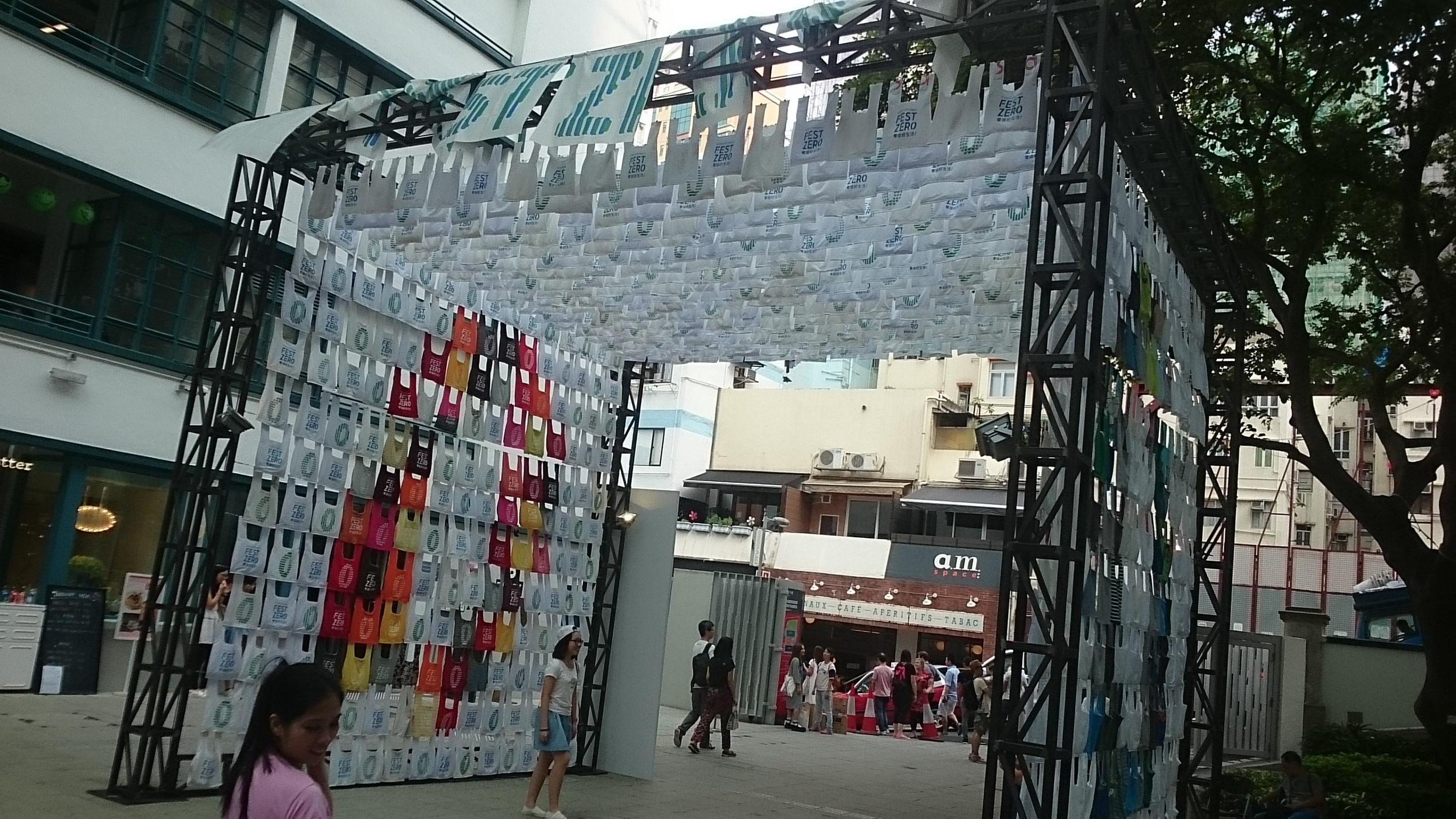 Fest Zero@PMQ