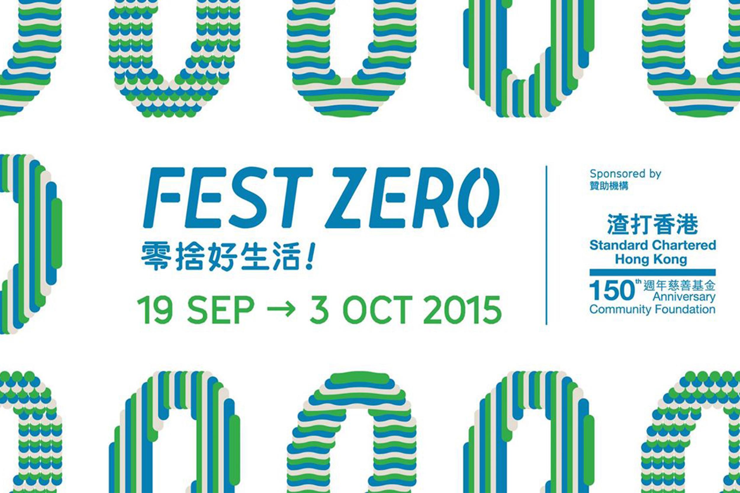 Fest Zero 2015