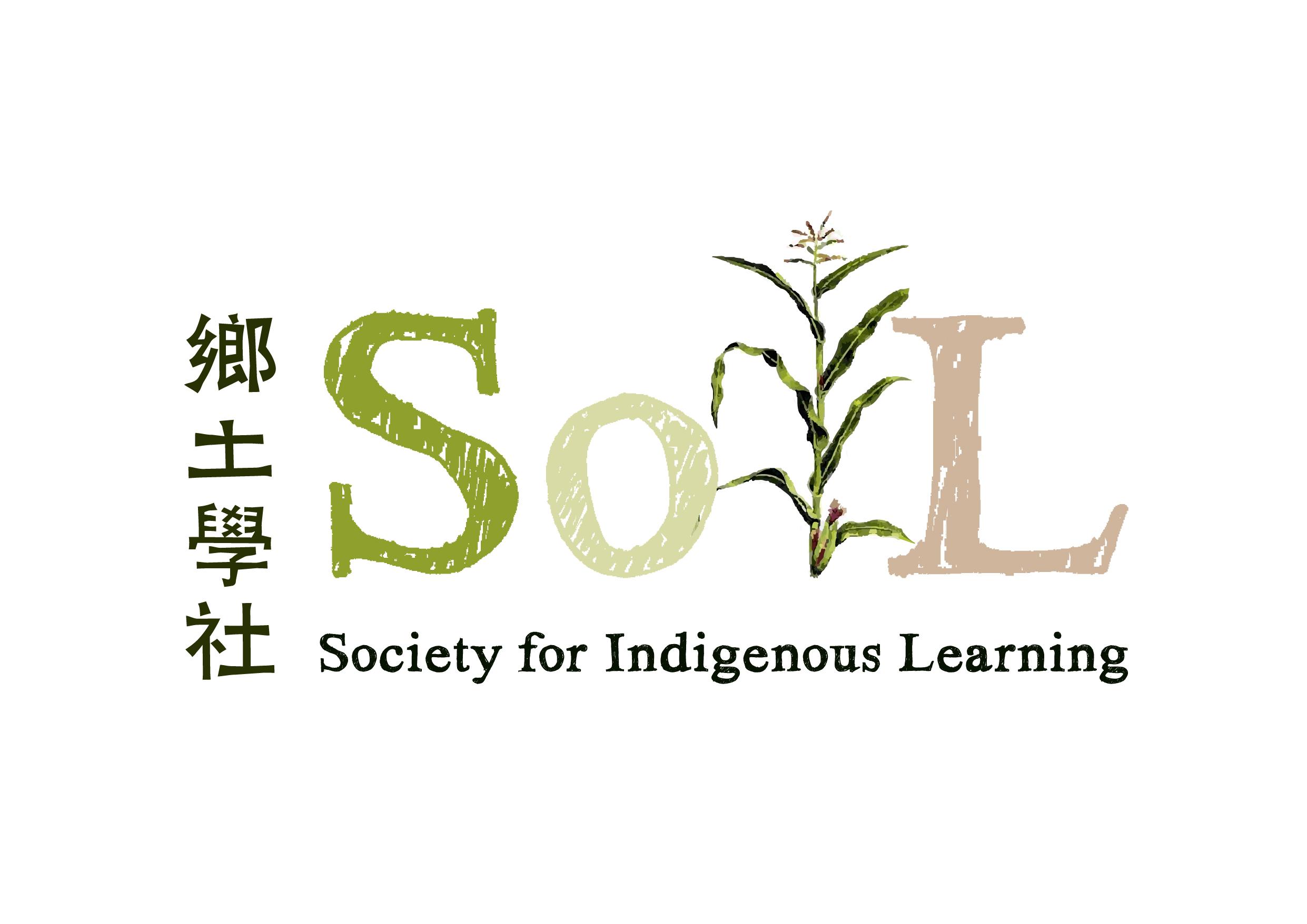 LOGO DESIGN FOR 'SOIL' - 2012