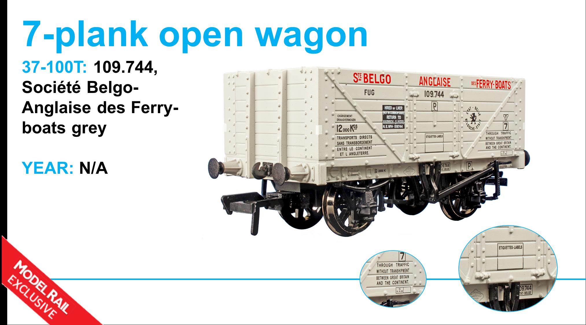 Bachmann 37-100T 7-plank open wagon.png
