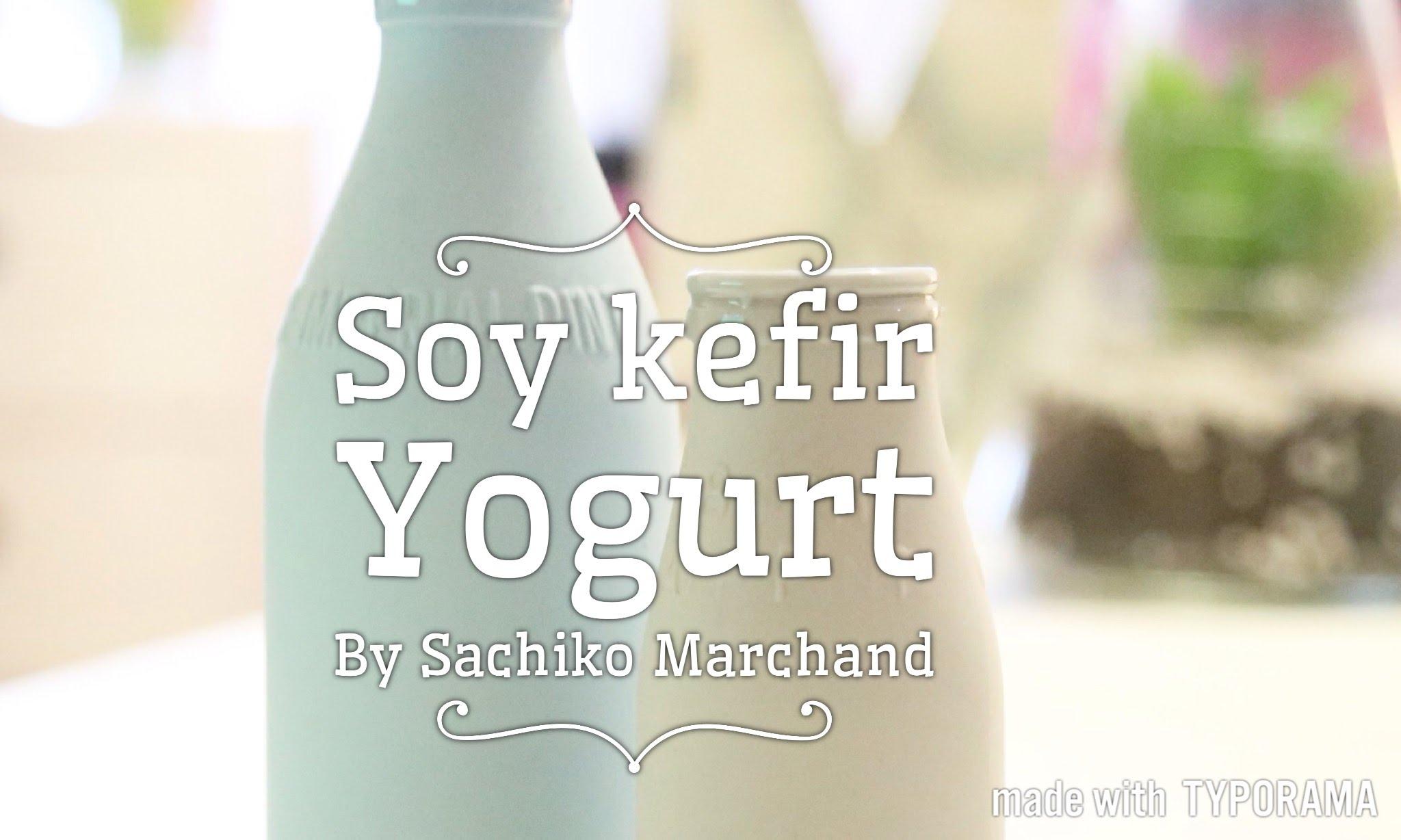 豆乳ヨーグルトレシピ
