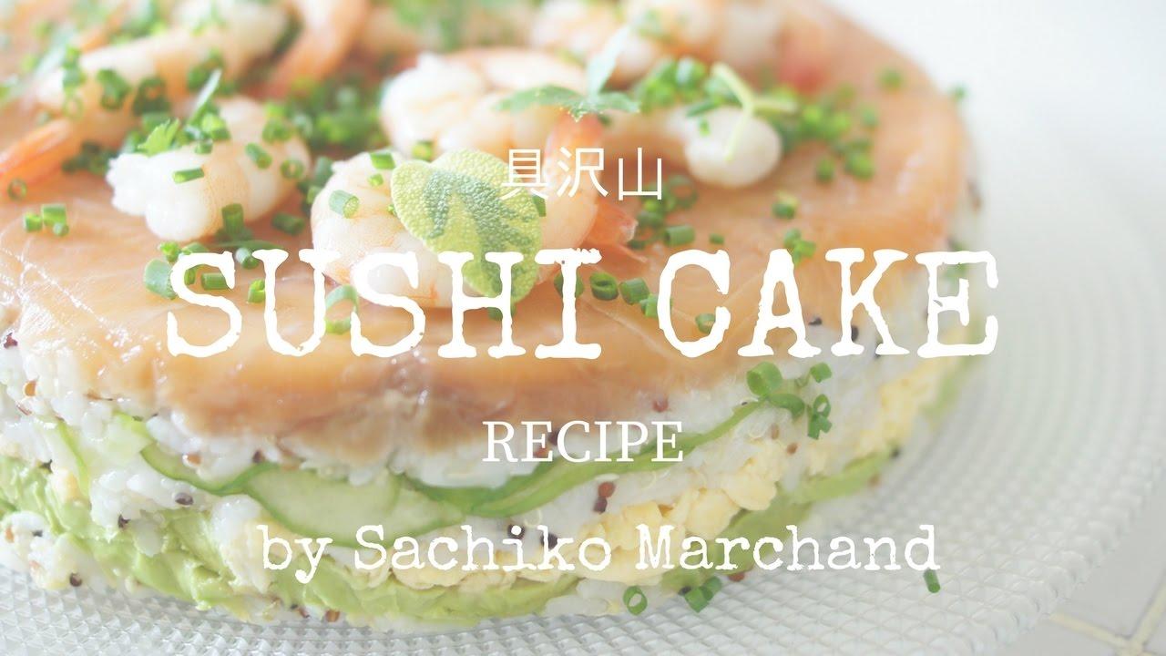 寿司ケーキレシピ