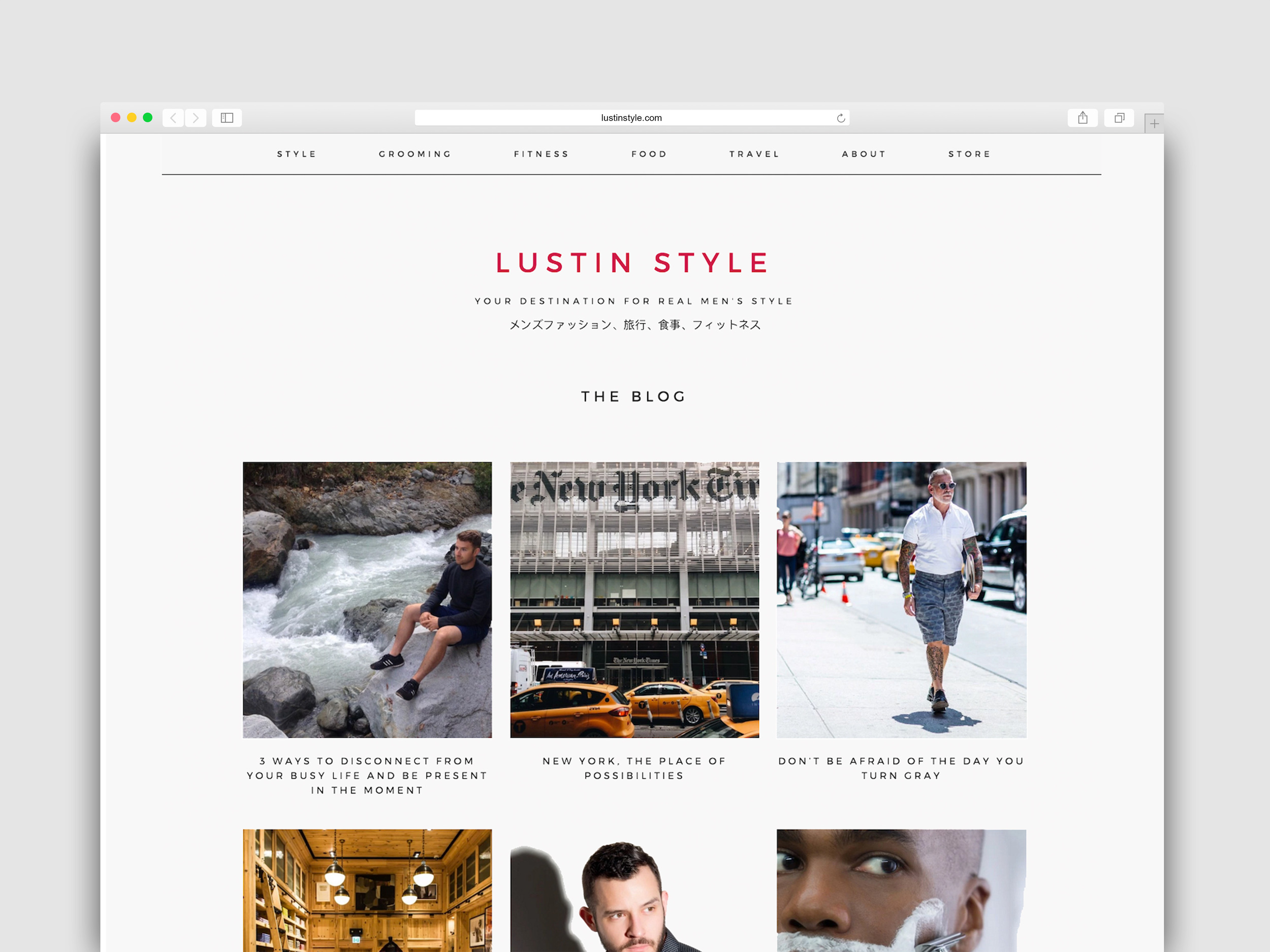 LUSTIN STYLE   Lustin Style was developed as part of my keen observations on specific middle and high end brands while living in Asia, and my recognition of a 'space' in the online market for fresher, more authentic and original views on a broad spectrum of styles and brands.