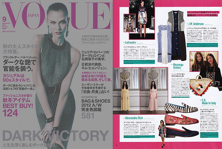 Vogue#Japan#Alessandra Rich