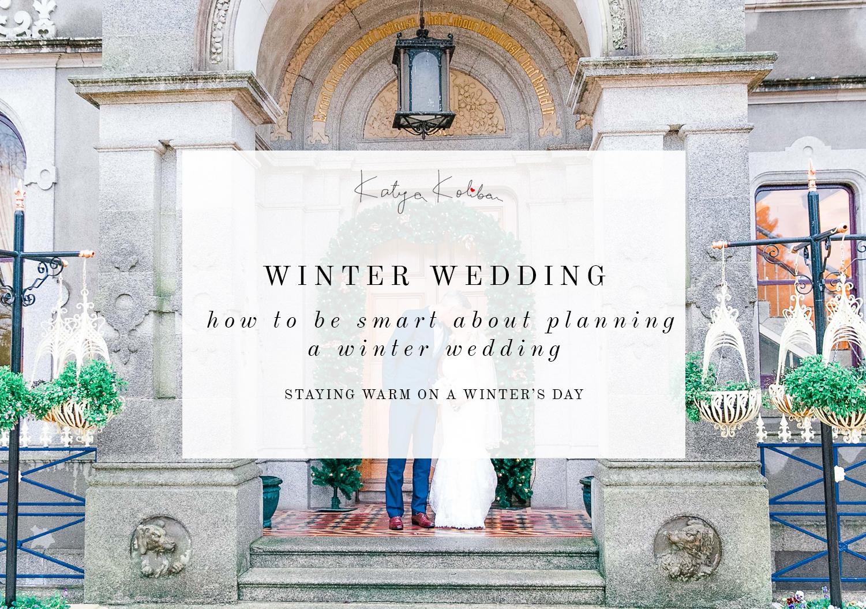 winter wedding planning tips