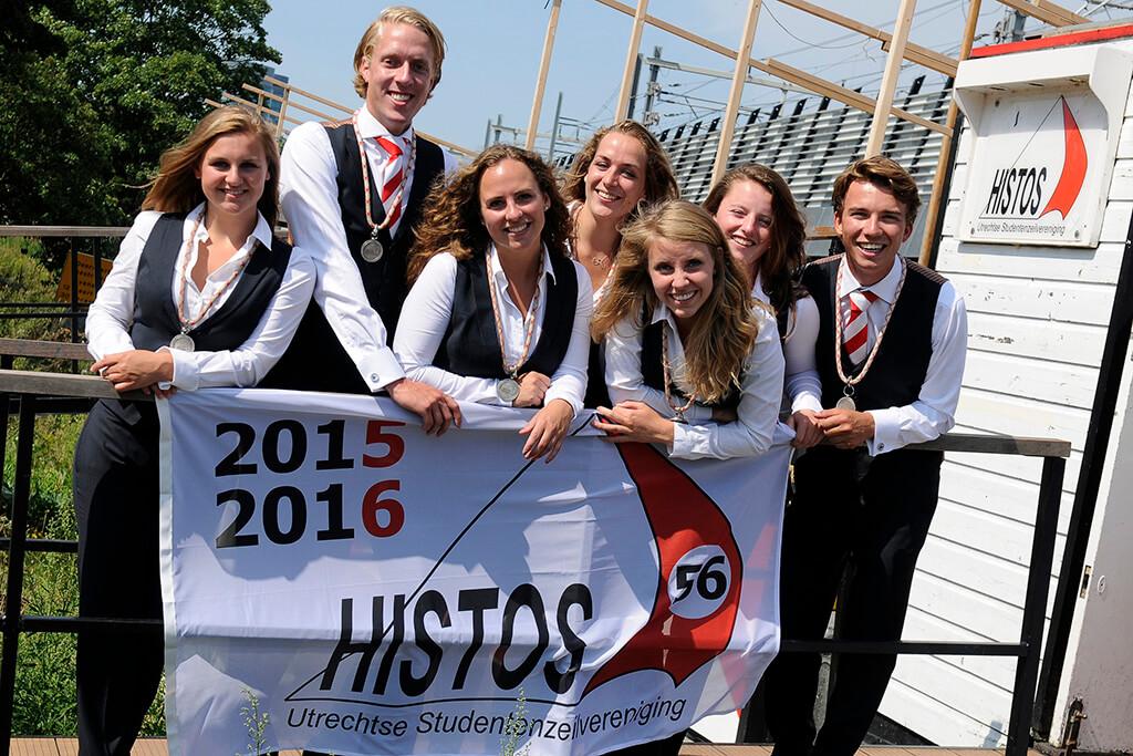 HISTOS+Utrechtse+Studentenzeilvereniging+56ste+Bestuur+2015-2016+-+U.S.+Histos+Robuust Pak Student Bestuur Vereniging De Oost Bespoke Academy.jpg