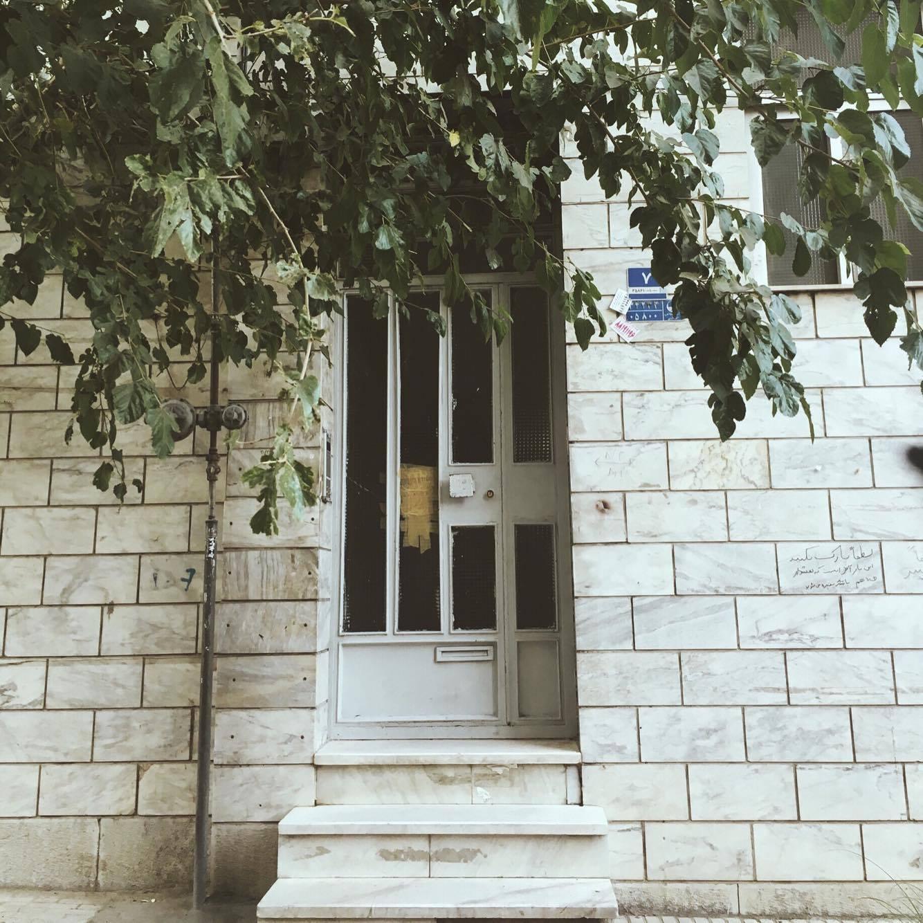 My childhood home in Tehran, Iran