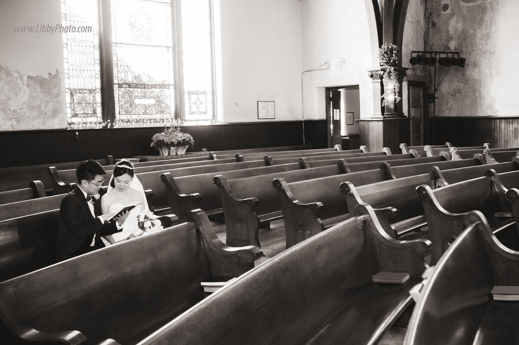 Atlanta wedding photography Libbyphoto (18).jpg