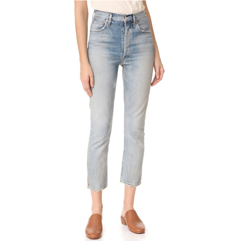 High Rise Crop Jeans