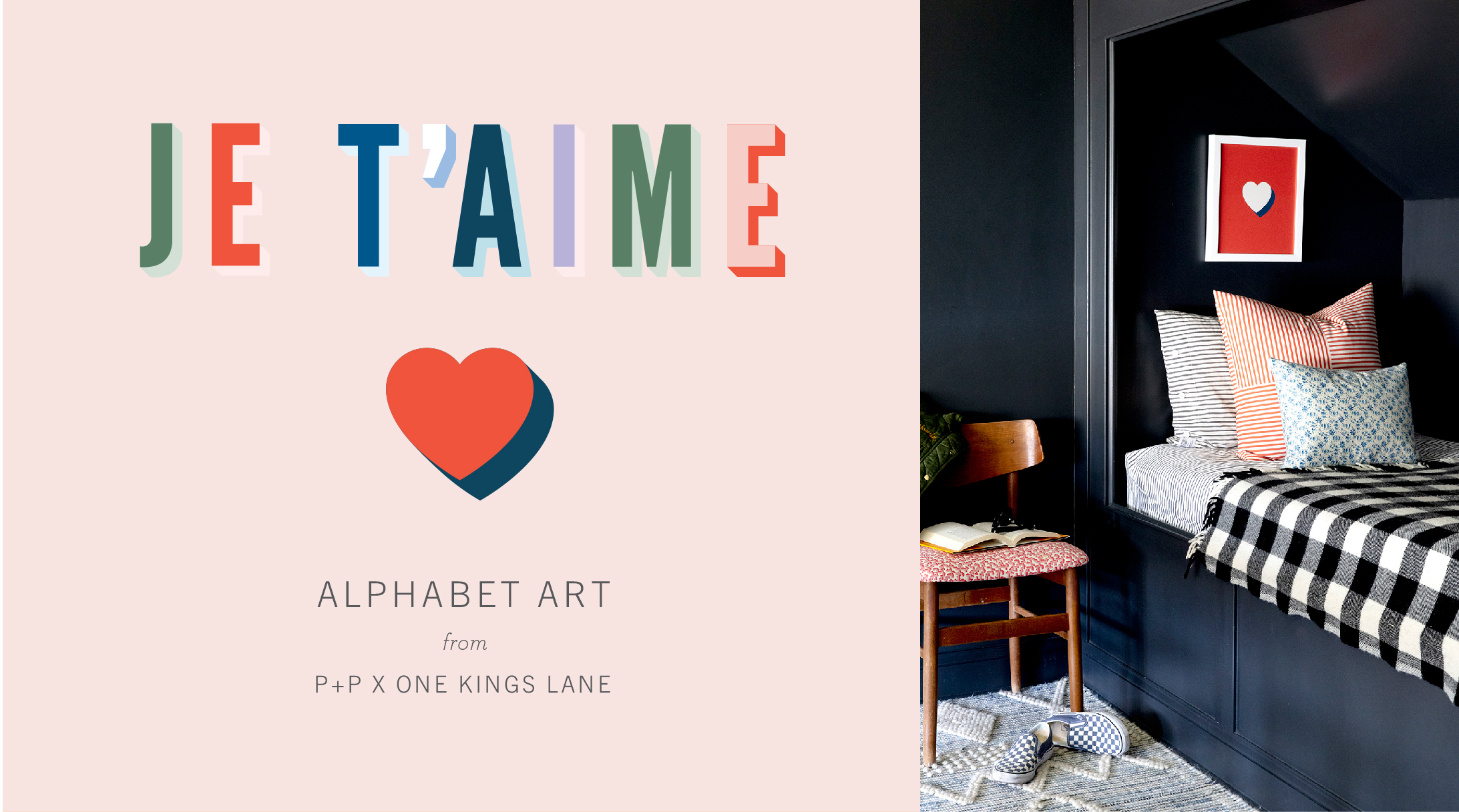 Alphabet_Art_Homepage_Assets-06.jpg