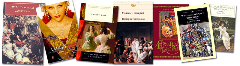 Books for a modern lady. Vanity Fair.