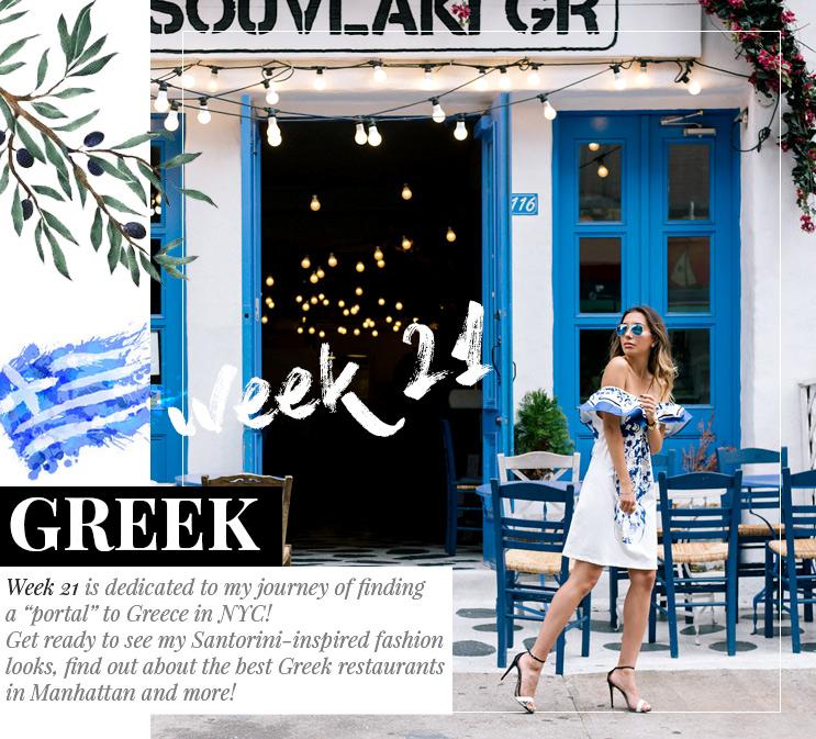 Week 21 - Greek  |October 2016